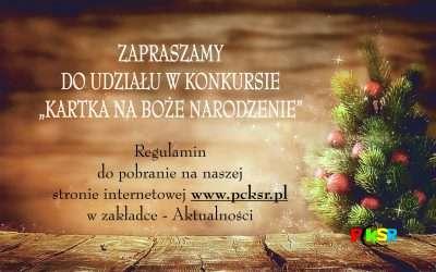 """KONKURS """"Kartka na Boże Narodzenie"""""""